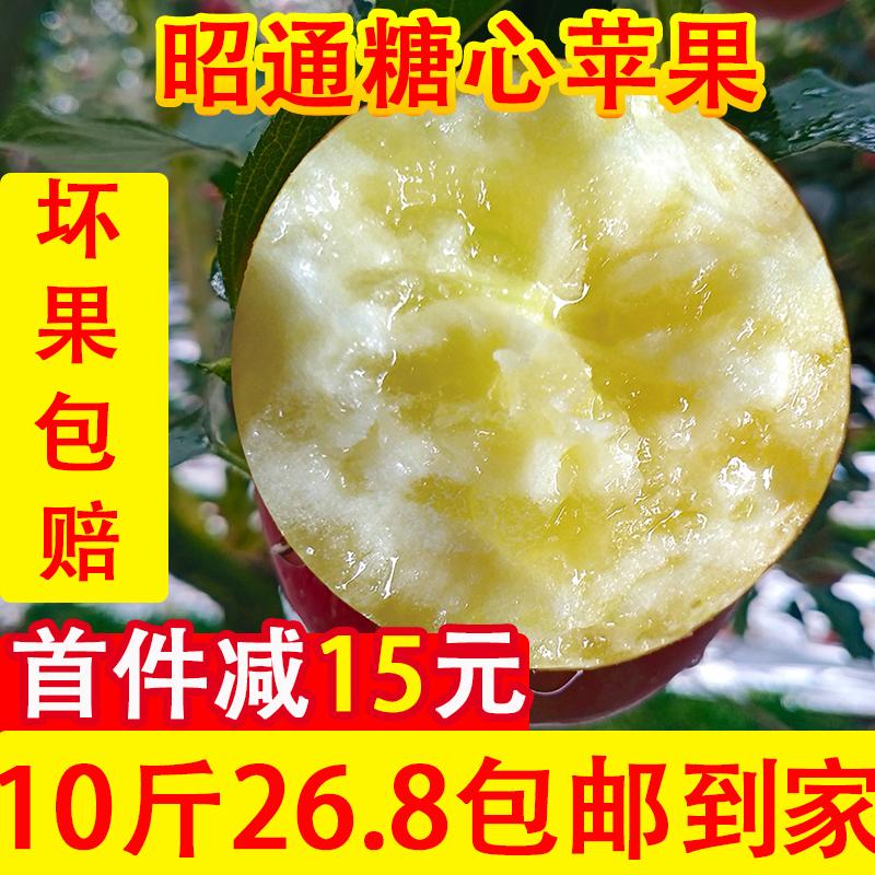 水果新鲜冰糖心甜苹果云南昭通当季野生丑红富士带箱10斤批发大果