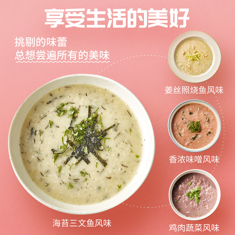 泰国 Namchow 南侨 即食速食低卡代餐粥 50g*4袋