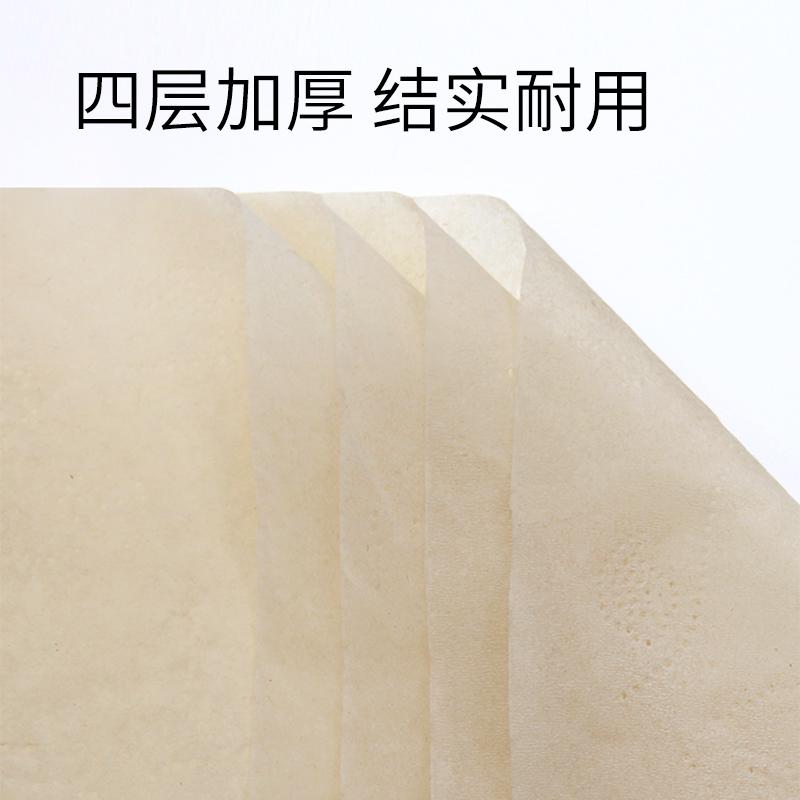 恒曼竹浆本色卷纸12卷卫生纸家用纸巾卷纸实惠装无芯卷纸厕纸手纸