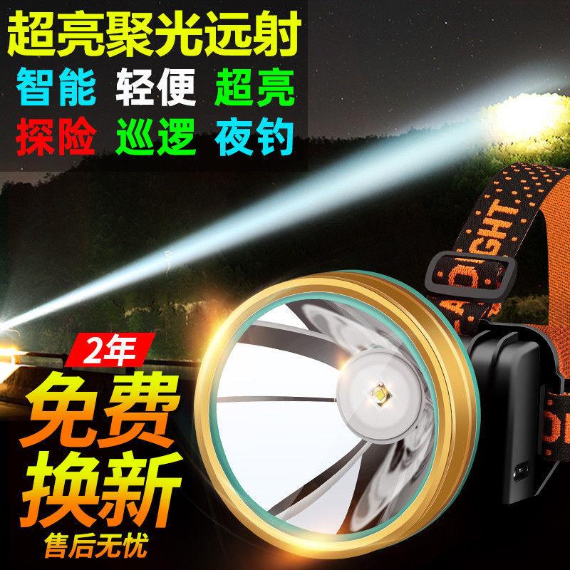 LED头灯强光可充电头戴式超亮户外家用远射夜钓骑行氙气矿灯手电