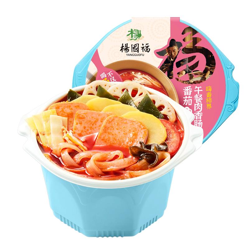 杨国福 自热暖锅*2盒