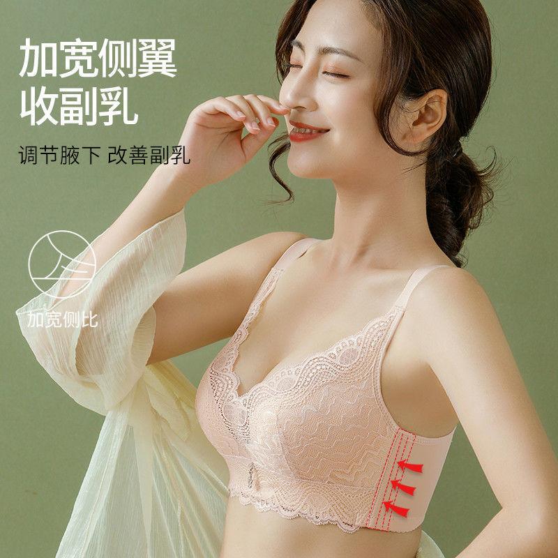 浪莎内衣女小胸聚拢专用防下垂上托胸罩收副乳无钢圈性感文胸套装