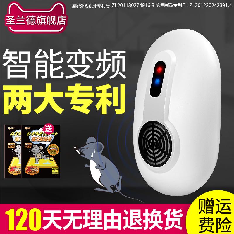 驱鼠器超声波大功率强力电子猫家用防捕灭鼠神器抓老鼠克星一窝端