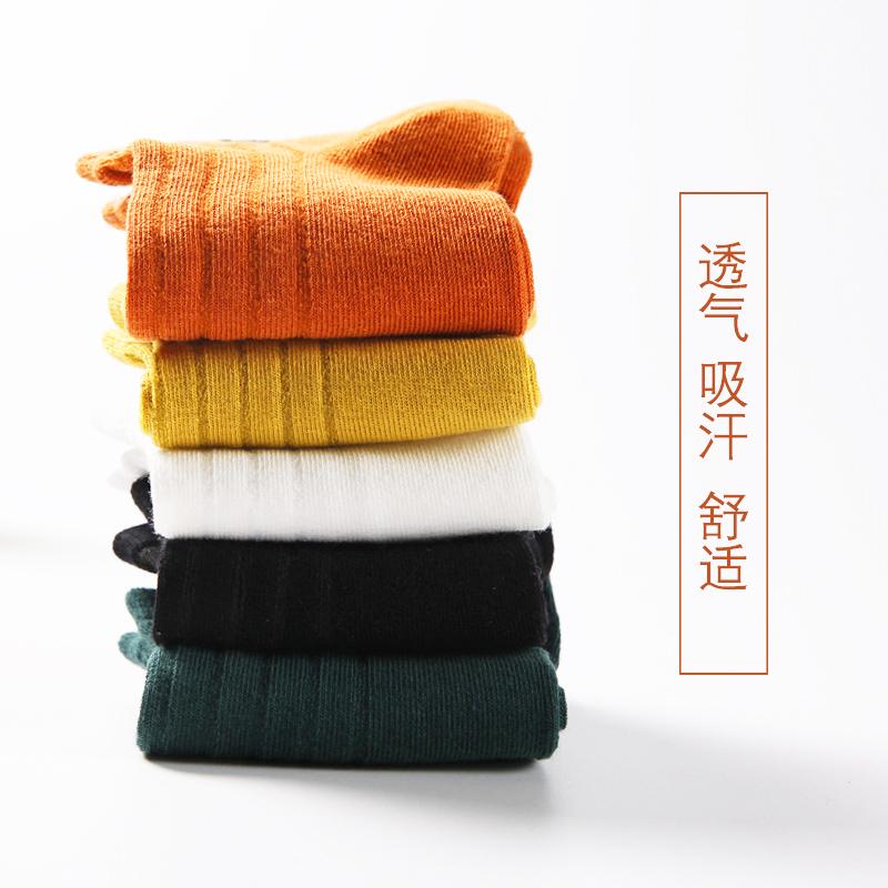 仪依纺彩色袜子女韩国糖果色可爱浅口夏纯棉隐形低帮女生船祙短袜