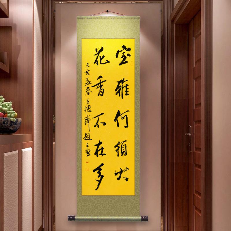 天道酬勤字画舍得字挂画名家手写真迹卷轴书房客厅书法作品定制