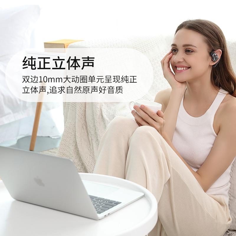 Aminy/艾米尼u-two蓝牙耳机挂耳式运动跑步重低音5.0音乐无线蓝牙双耳司机专用华为苹果超长续航3d环绕立体声