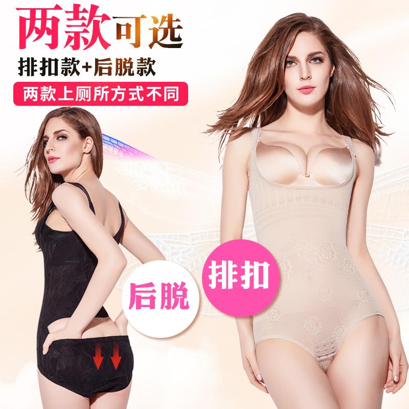 无痕连体塑身提臀衣服收腹束腰燃脂塑形女薄款美体产后瘦身减肚子