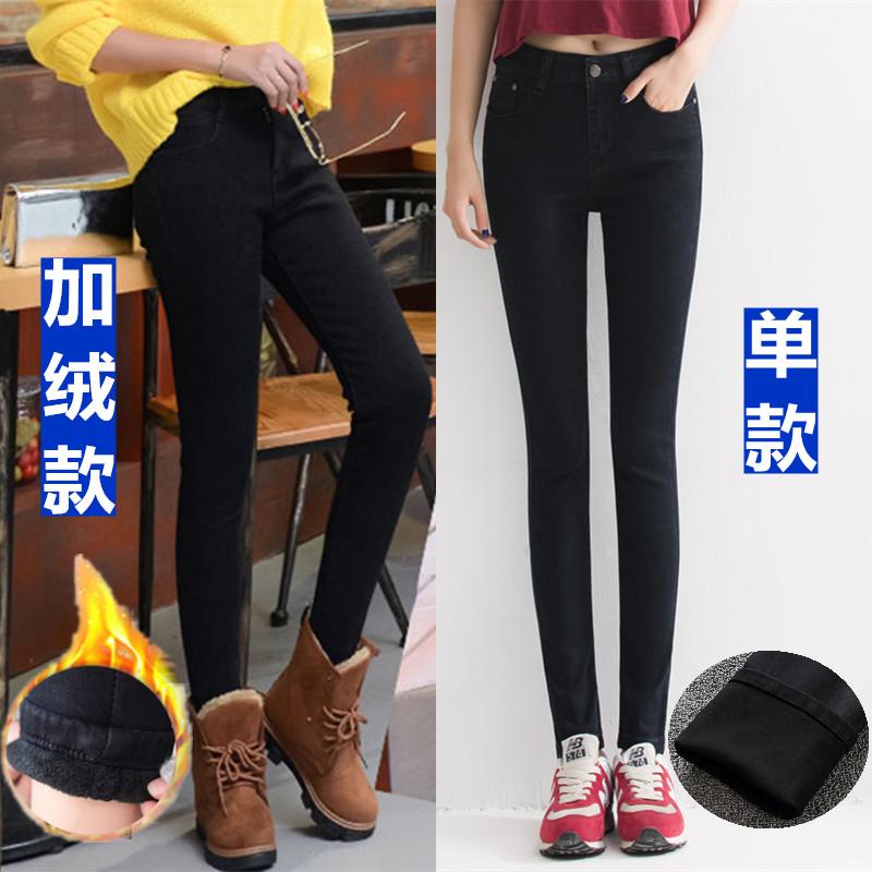 大码加绒牛仔裤女2018新款 韩版 显瘦长裤高腰弹力小脚200斤胖mm