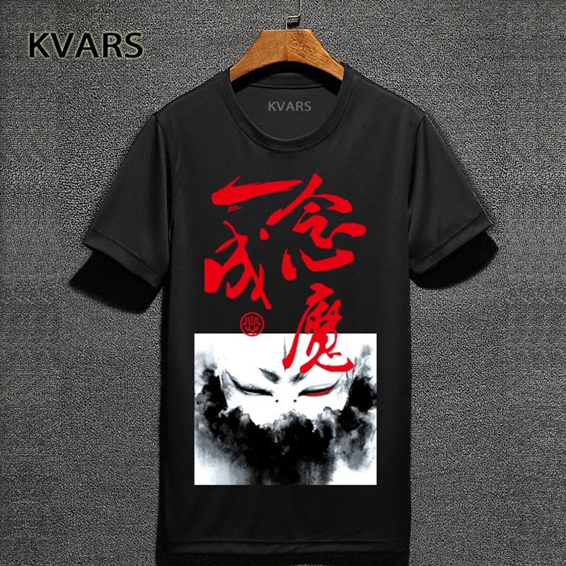 一念成魔中国风短袖T恤日系潮牌浮世绘原宿风大码t恤圆领新款男士