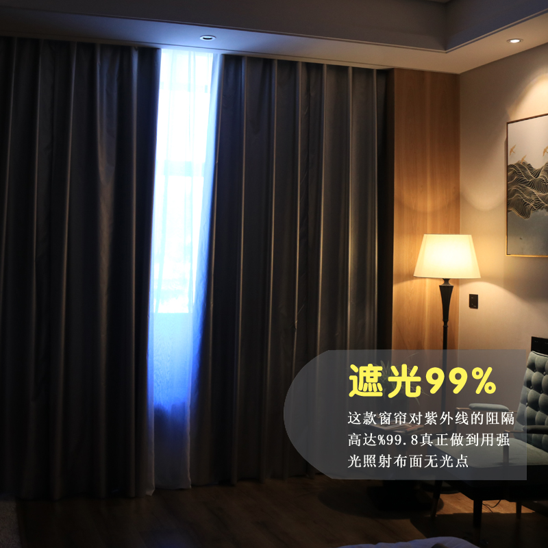 全遮光布遮光窗帘布保温成品布料卧室隔热阳台遮阳布防风挡风保暖