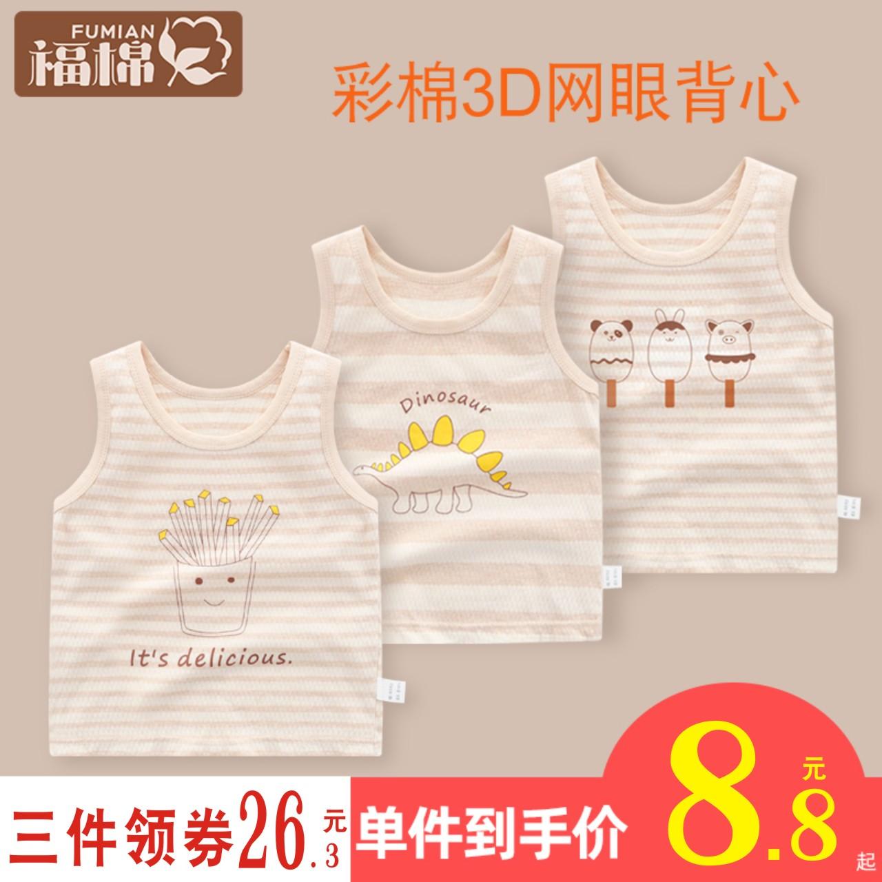 婴儿小背心纯棉薄款宝宝内穿护肚男童夏季女新生儿童外穿幼儿打底