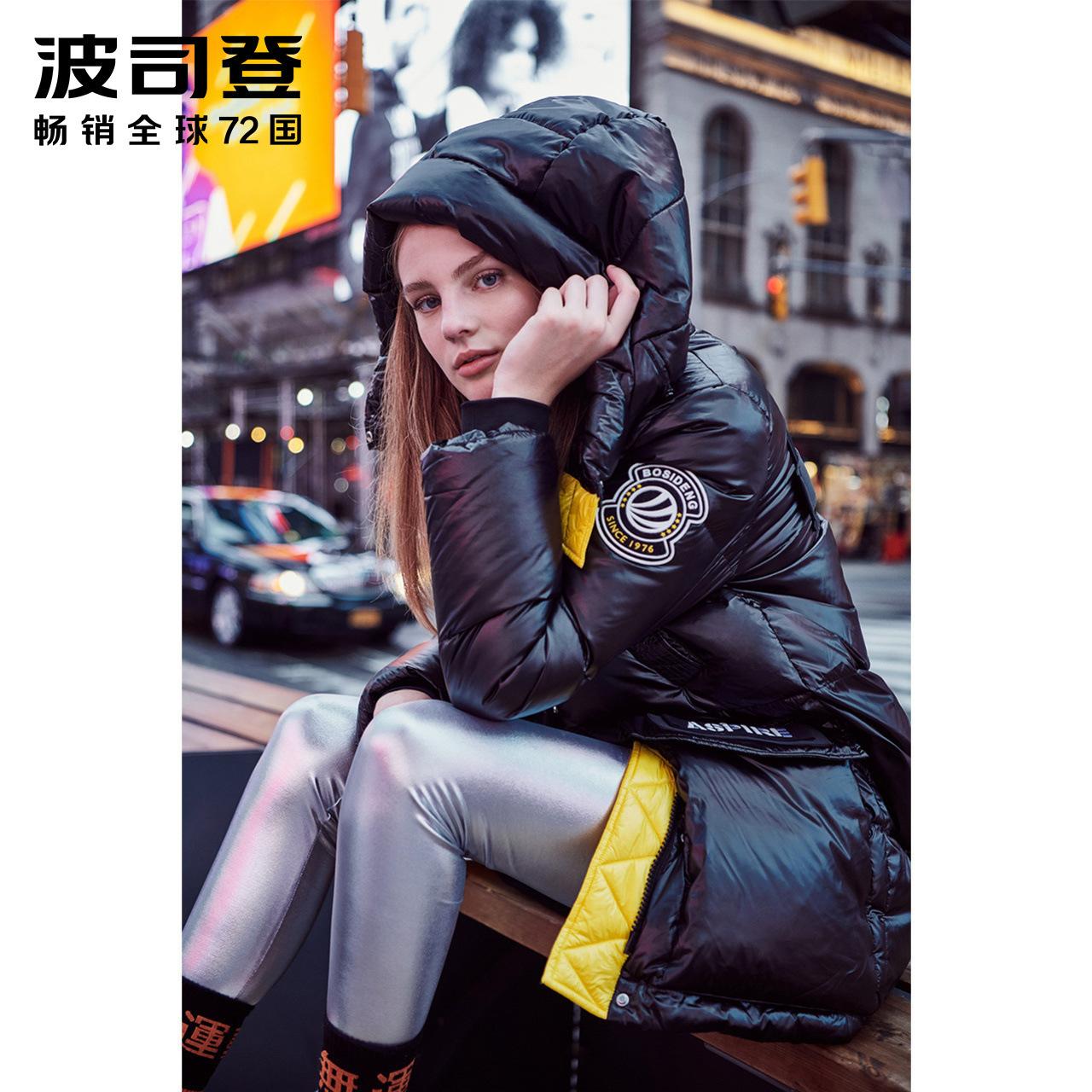 【设计师系列代言人 杨幂同款】波司登2019女士羽绒服图片