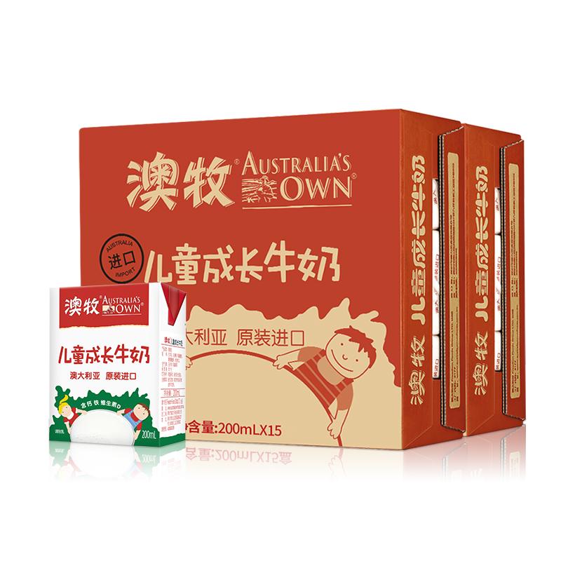 澳牧进口儿童成长牛奶 30盒 澳洲原装奥牧宝宝高钙营养纯牛奶整箱