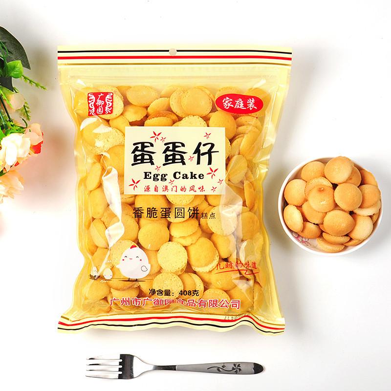 【广御园鸡蛋饼干408g】蛋蛋仔香脆鸡蛋饼干休闲饼干广东小吃年货