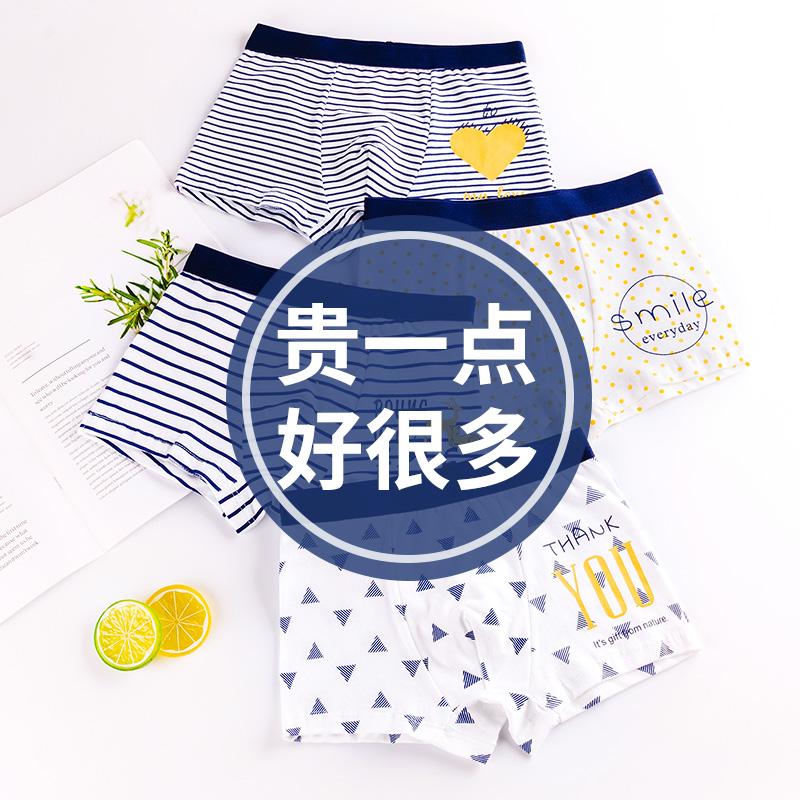 男童内裤纯棉平角裤儿童内裤男学生中大童宝宝内裤男小童四角短裤