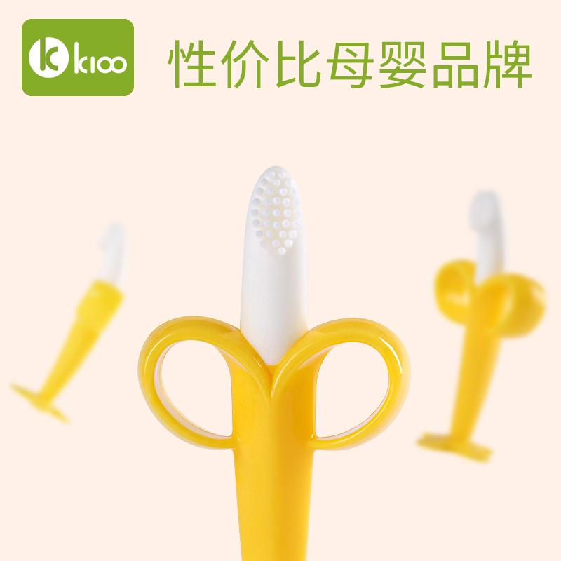 磨牙棒婴儿幼香蕉牙胶0-6-12个月硅胶软可水煮咬咬乐玩具口牙咬胶