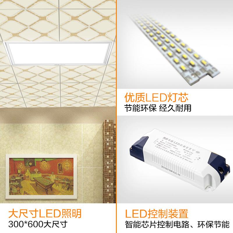 平板燈廚房衛生間嵌入式鋁扣面板燈 300 led300 奧普照明集成吊頂