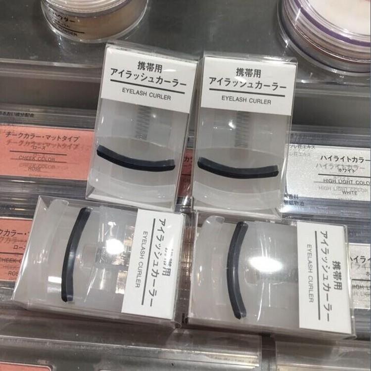日本muji无印良品睫毛夹女便携式持久定型初学者局部眼睫毛卷翘器