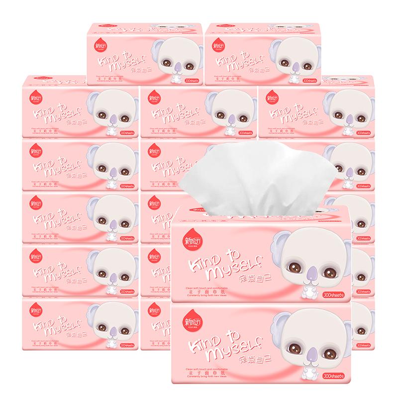 凤竹抽纸30包整箱家庭装婴儿面巾纸卫生纸家用原木纸巾餐巾纸