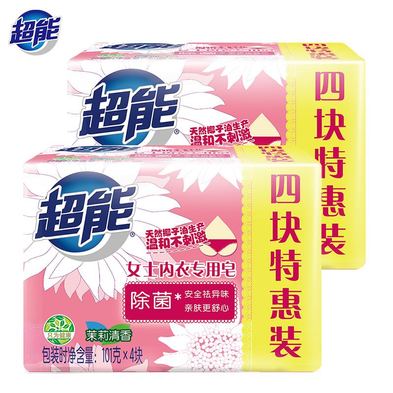 超能女士内衣皂除菌祛血渍祛异味茉莉香101g*4*2组促销组合装包邮