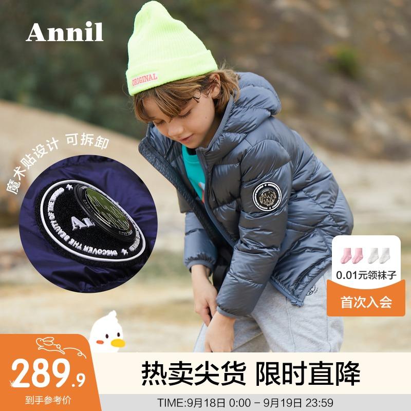 安奈儿童装男女童短款羽绒服连帽2021冬季新款加厚保暖中大童外套