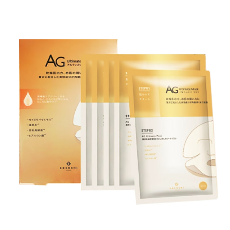 日本cocochi胶原蛋白AG抗糖补水保湿修复提拉紧致金色款面膜正品