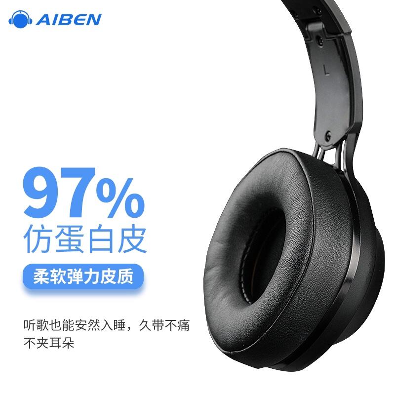 aiben/艾本BC202无线蓝牙耳机头戴式AI智能小度男生女生潮酷韩版头戴式蓝牙耳机耳麦内置小度充电智能