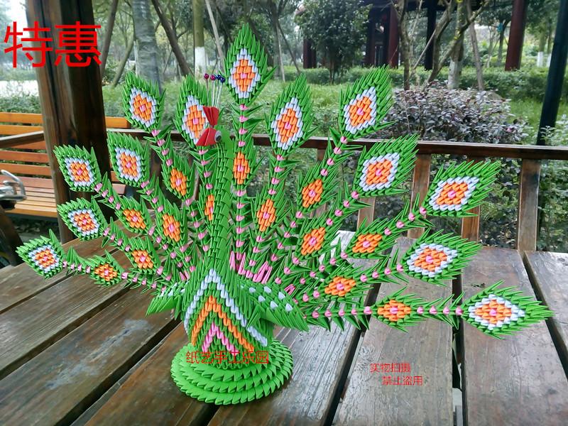 儿童益智三角插手工制作折纸材料包孔雀diy半成品立体
