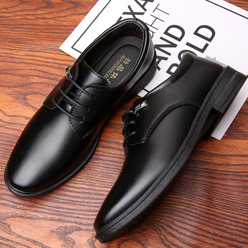 秋季新款男士皮鞋男鞋韩版青年商务英伦黑色休闲软皮正装鞋子男