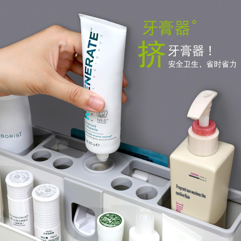牙膏牙刷置物架吸壁式自动挤压器牙具套装卫生间神器刷牙杯壁挂牙