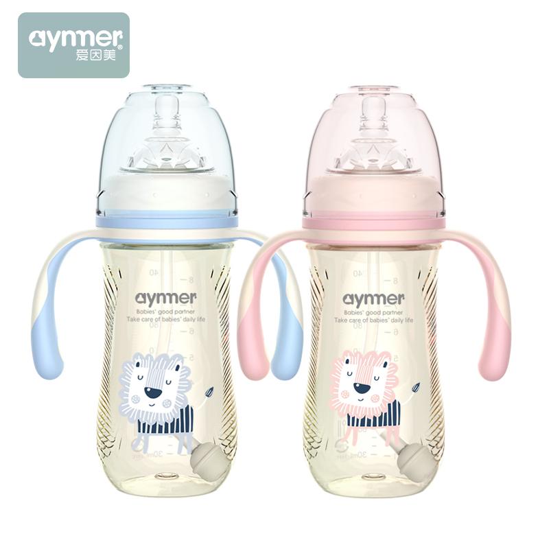 爱因美宽口径奶瓶ppsu耐摔防胀气吸管新生婴儿大宝宝奶壶硅胶正品