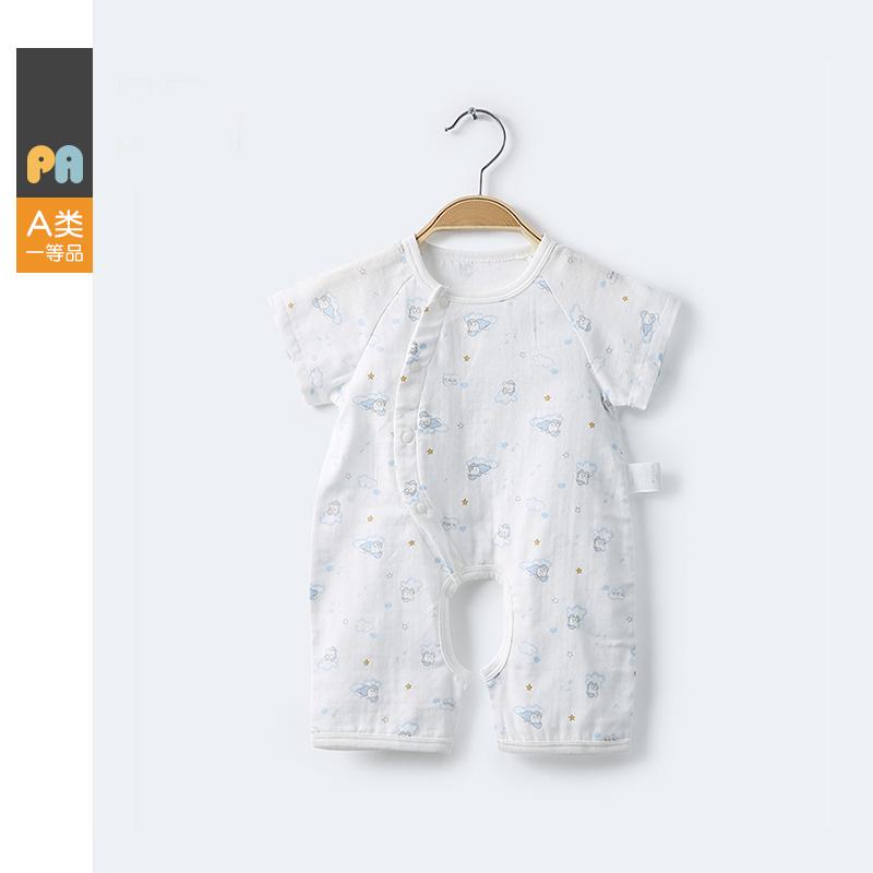 佩爱 婴儿短袖连体衣夏季薄款宝宝开档短爬纯棉纱布新生儿衣服