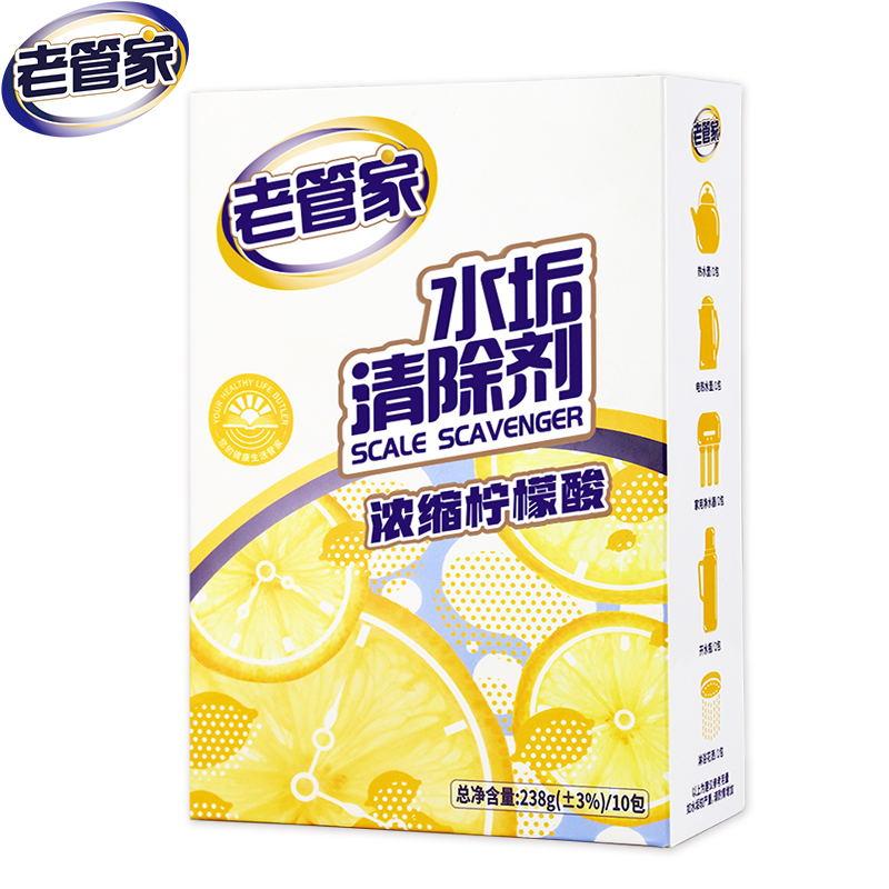 老管家柠檬酸除垢剂电水壶食品级去水垢清除剂家用锅炉饮水机清洁