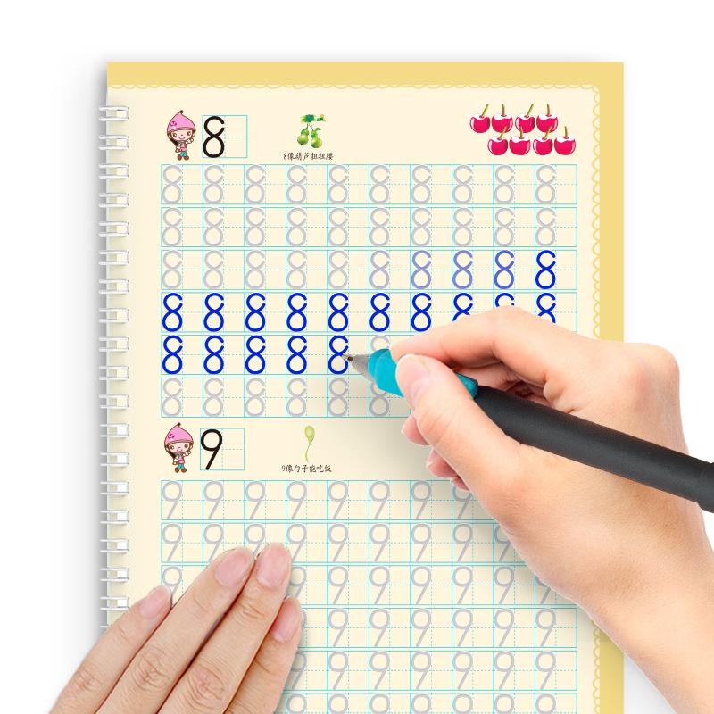 儿童练字帖数字描红本幼儿园魔法写字帖凹槽学前启蒙全套初学者贴