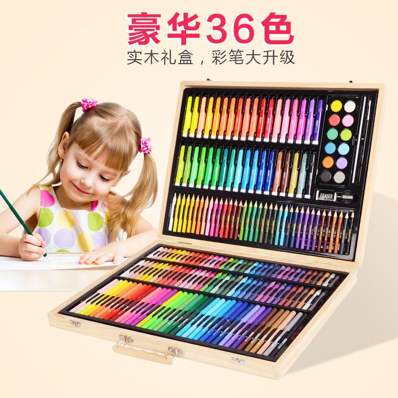 儿童画画工具套装画笔礼盒水彩笔小学生美术绘画学习用品生日礼物
