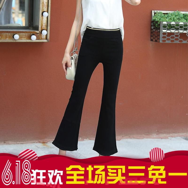 夏季新款喇叭休闲裤女弹力修身显瘦流苏微喇九分裤职业阔腿女长裤