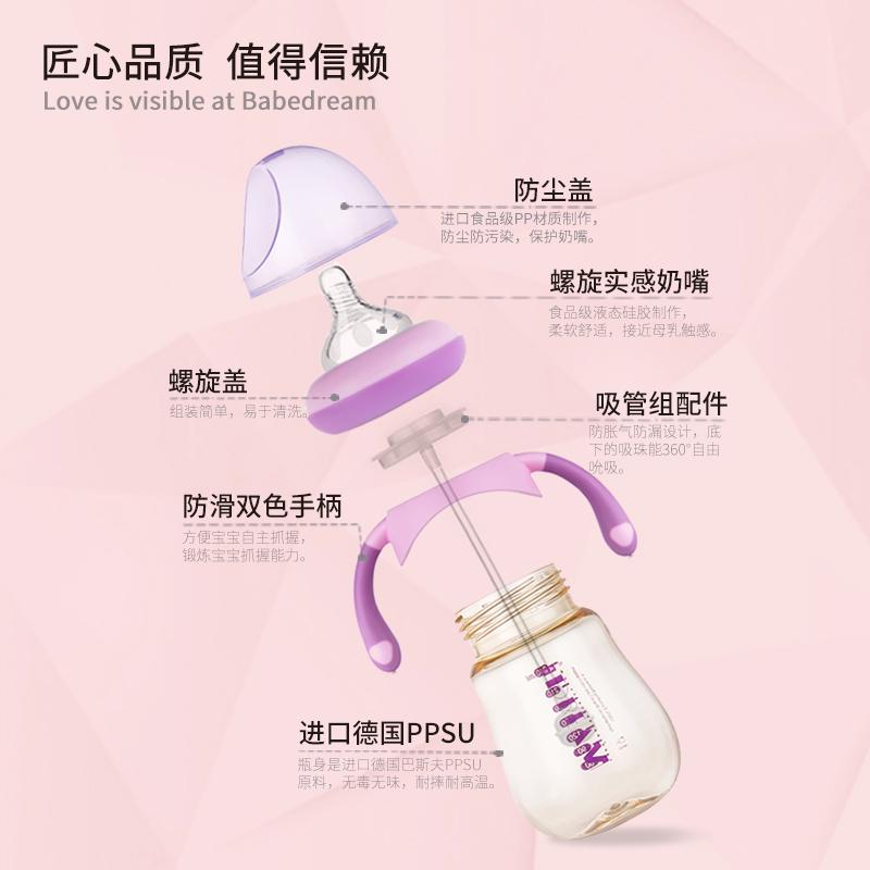 奶瓶ppsu耐摔宽口径新生儿宝宝防胀气塑料ppus婴儿奶瓶硅胶奶嘴