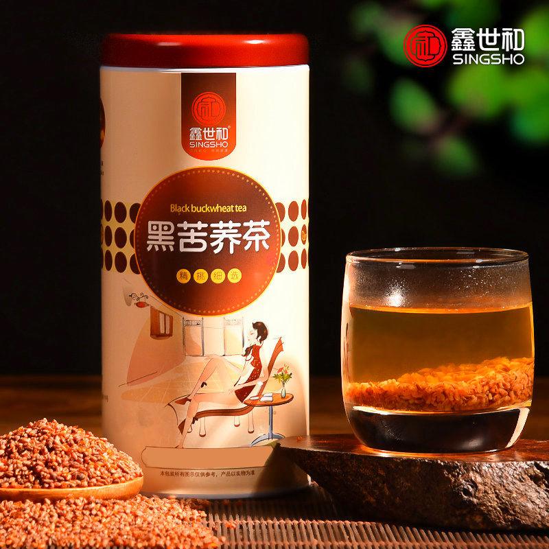 大凉山黑苦荞茶黄苦荞大麦茶2020新茶叶浓香型饭店专用正品礼罐装