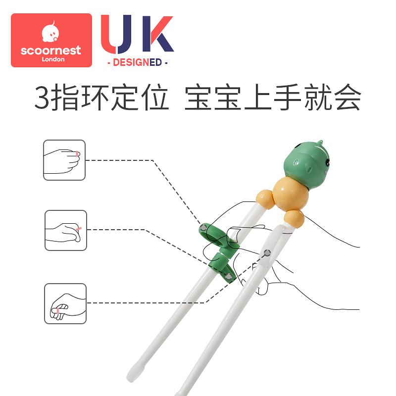 科巢儿童筷子学习训练筷3岁一段二段宝宝辅助筷2 4 6岁小孩练习筷