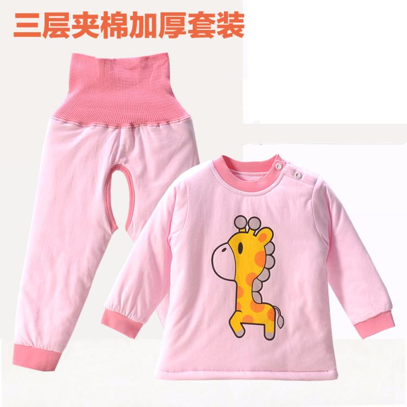 婴儿衣服秋冬装高腰护肚裤幼儿童保暖内衣套装男加厚宝宝夹棉睡衣