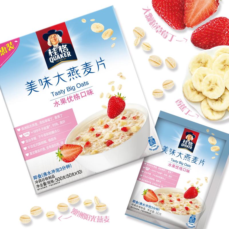 桂格即食大燕麦片牛奶黑谷水果优格500g*2盒营养谷物冲饮早餐代餐