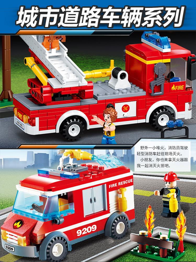 小鲁班拼插积木拼装汽车男孩子6岁儿童玩具7益智8城市9星钻10跑车