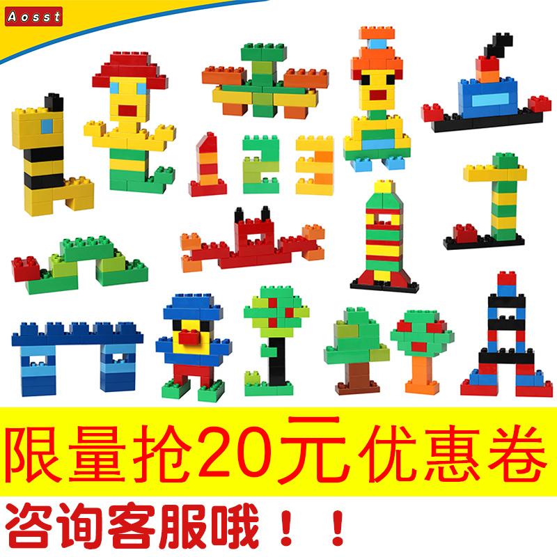 兼容塑料积木儿童大颗粒玩具积木3-6周岁益智男孩1-2岁拼装拼插