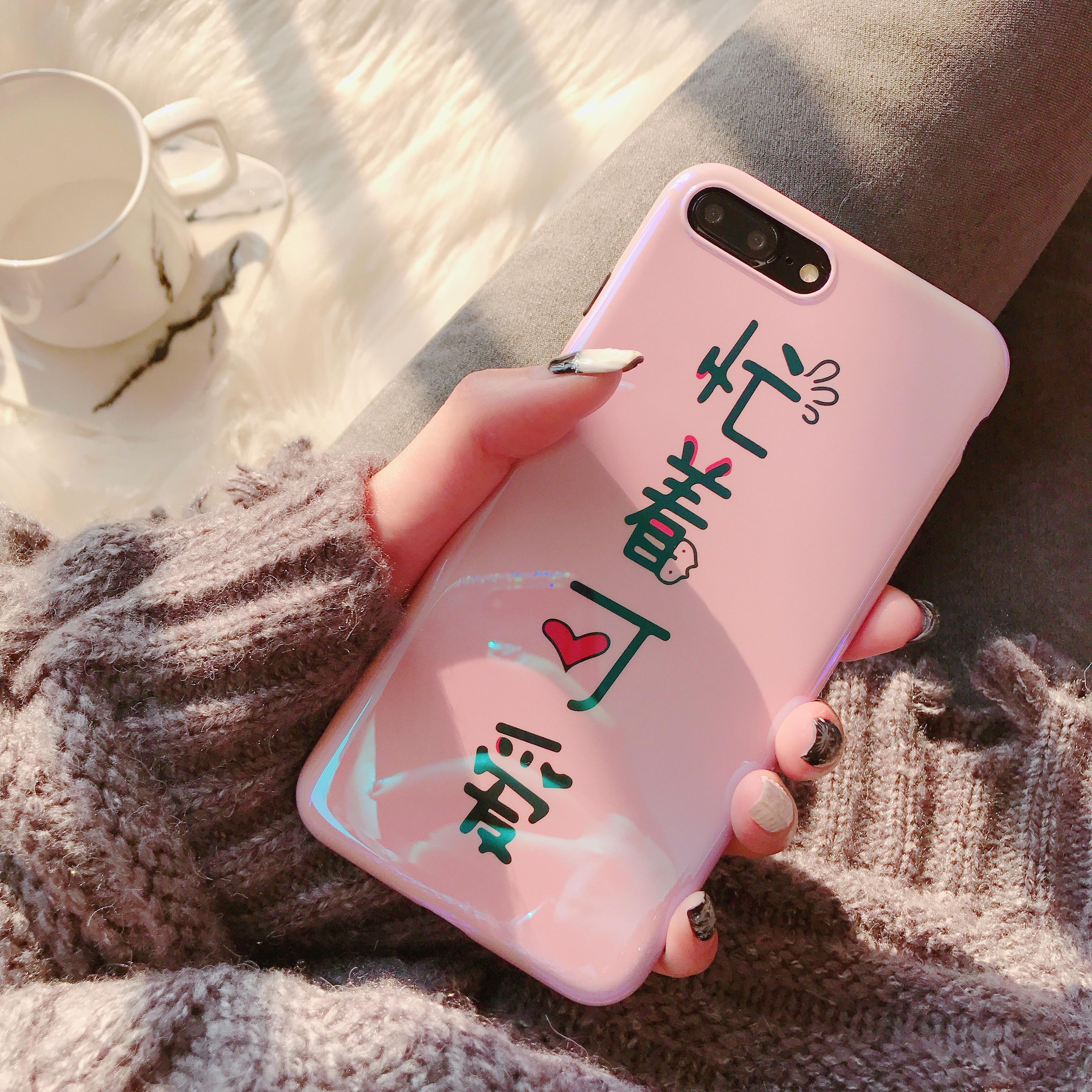 忙着可爱赚钱iPhoneX情侣苹果7plus手机壳女款8p个性蓝光6s硅胶套