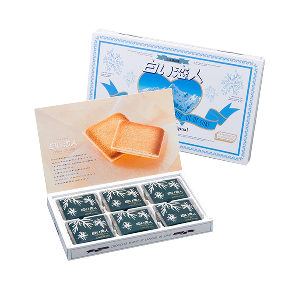 【直营】日本进口 白色恋人北海道白巧克力夹心饼干18枚/盒伴手礼