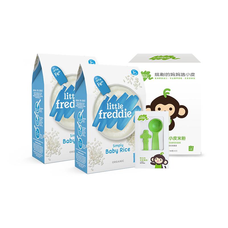小皮原装进口有机高铁大米粉160g*2 宝宝辅食婴儿原味米糊米乳1段
