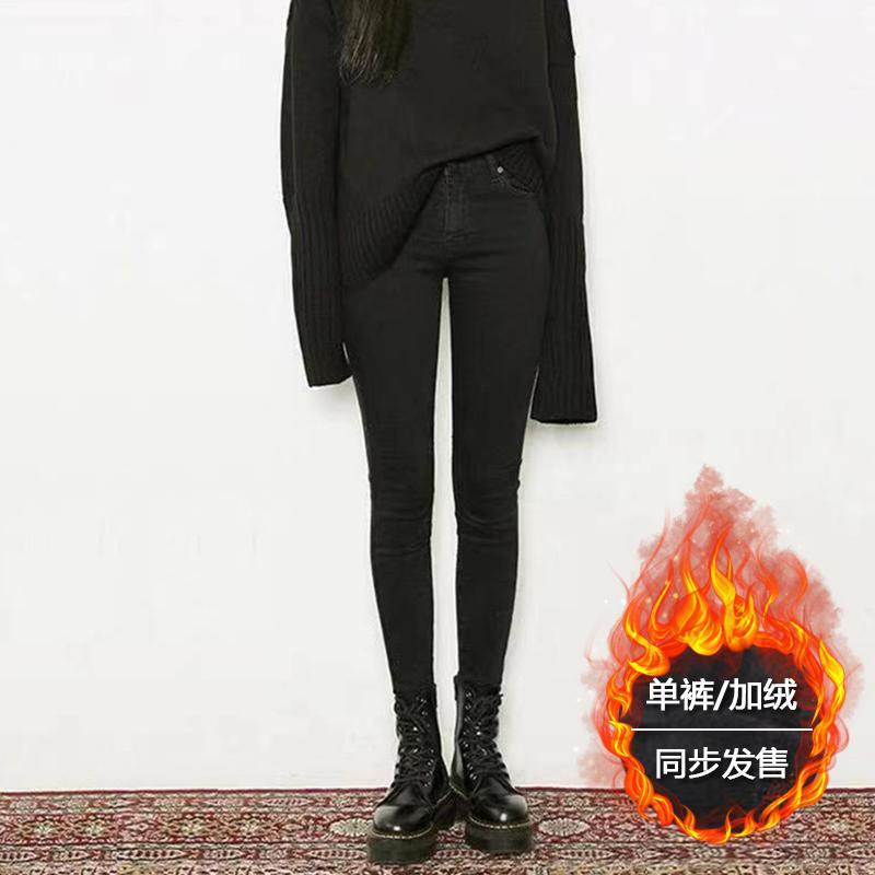 2021春装新款韩国黑色牛仔裤女九分高腰修身显瘦紧身八分小脚裤子