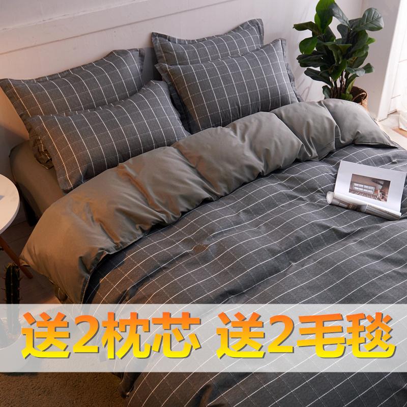 四件套全棉纯棉宿舍三件套学生ins风网红款1.5被套床单人床上用品