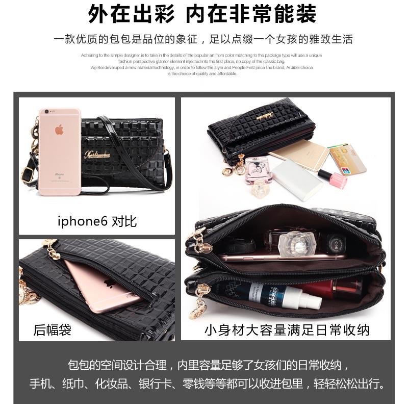 2018新款女包手拿包夏韩版妈妈斜挎小包单肩包手抓包零钱包手机包