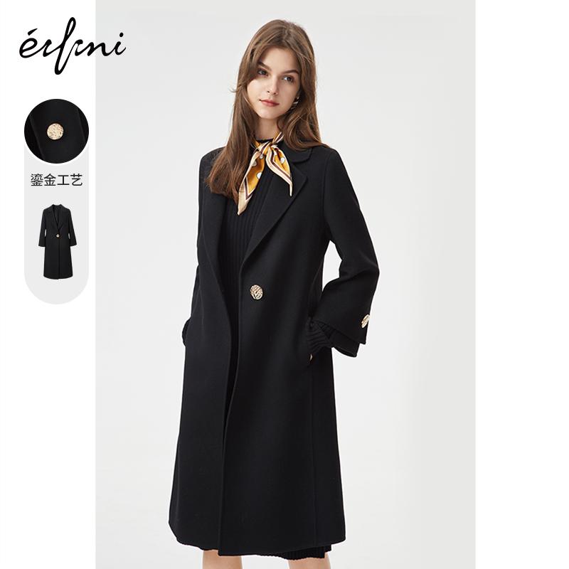 伊芙丽2020秋季新款气质羊毛大衣